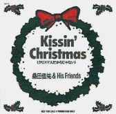 Kissin' Christmas