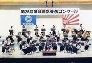 つくば市立 桜中学校吹奏楽部
