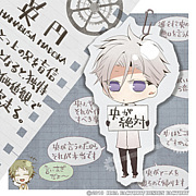英 円(CLOCK ZERO)