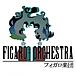 フィガロ楽団