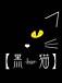 【黒 bar 猫】