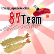 日本の美 87Team