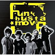 FUNK BUSTA MOVE