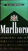 Marlboro BLACK MENTHOL愛煙家