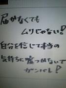 小池徹平くんはカッコイイ!!