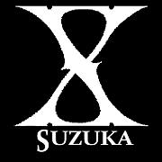 X SUZUKA