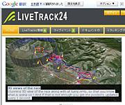 LiveTrack24 & Gaggle