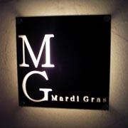 マルディ グラ -Mardi Gras-