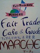 FAIR TRADE CAFE MARCHE