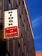 KIOSK Language Centre(Toronto)