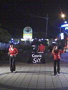 ☆Cosmic sky☆