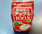 アップルジュース100%