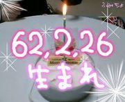 1987(昭和62年)2月26日生まれ
