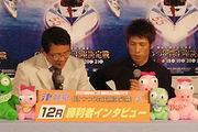 池田浩二選手ファンクラブ
