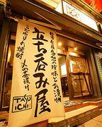 渋谷の立ち呑み処 TASUICHI