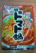 カゴメ甘熱トマト鍋