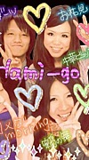 Hami-go!!!!!!!