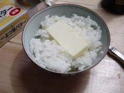バターご飯最強伝説