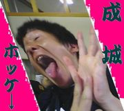 成城ホッケー'06