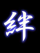 防災リーダー(`∇´ゞ