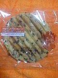 平焼きチョコチップメロンパン☆