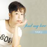 ♪ YAIKU