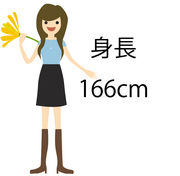 身長166cm前後の女の子