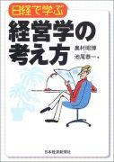 加藤先生を慕う会☆2007卒デス