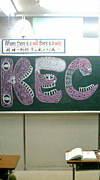 KEC☆寝屋川本校'09