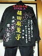 AKB48埼玉連合会