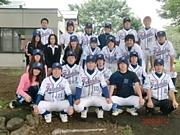 東京福祉大学硬式野球部