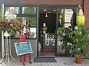 「平野珈琲」自家焙煎珈琲豆の店