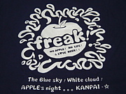 APPLE FREAK!