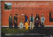 dubsensemania