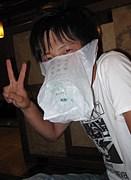 ☆津田裕一朗☆Fun Community