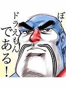 やちひが壱年生v(。・ω・)v