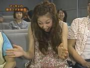 笑う時に手を叩く人のコミュ