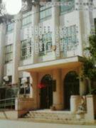 東京都中央区立中央小学校