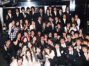 The Sophomore Party 2008