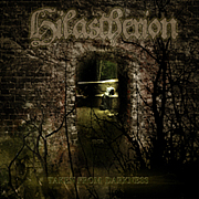 Hilastherion