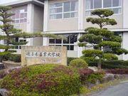 岐阜県農業大学校