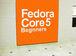 Fedora Core 5☆初心者
