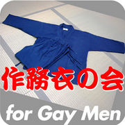 ��̳��β�for Gay Men