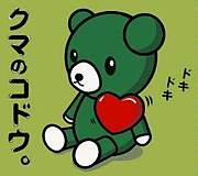 熊野古道を楽しもう!!