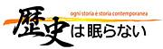 ニッポン公共事業物語