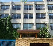 南港南中学校 S47年生まれ