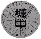 オザ☆カヤ(堀中2000・3−1)
