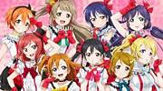 Real Love Live !