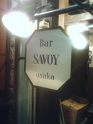 Bar SAVOY osaka