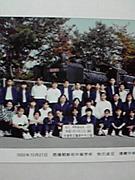 '95年度!西播同級生